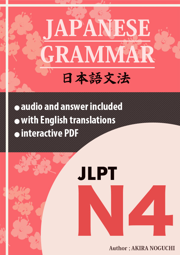 Japanese Learning Books Pdf