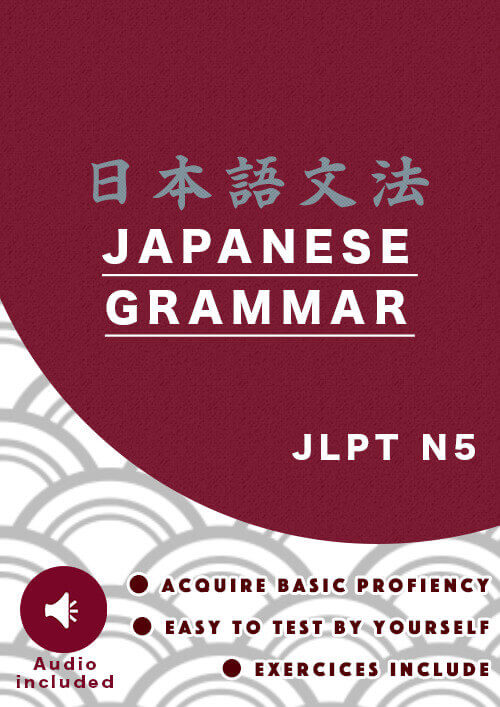 Free Japanese study materials l Nihongo library