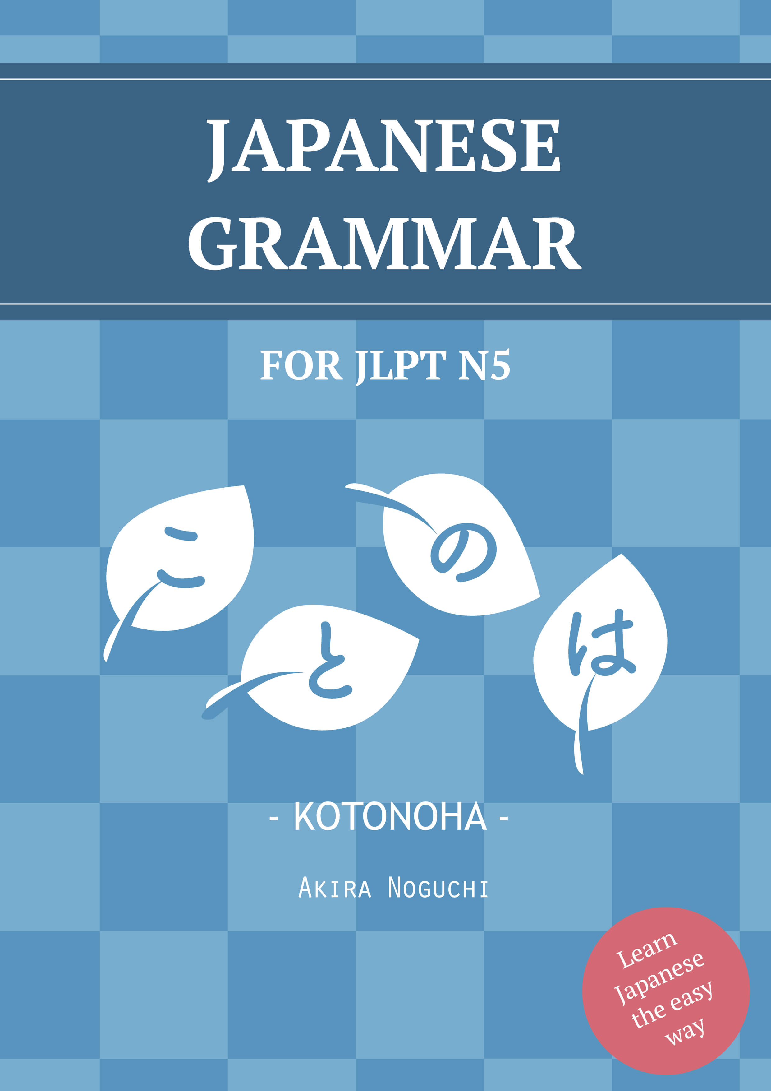 New Gramamr Book for N5