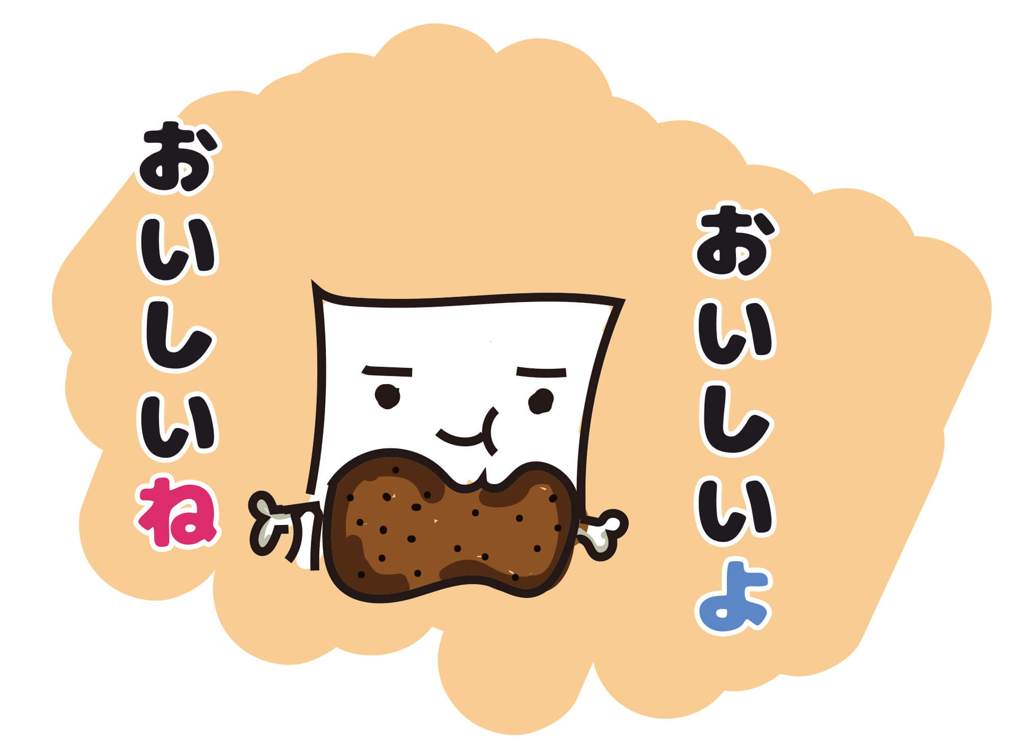 Particle ね and particle よ