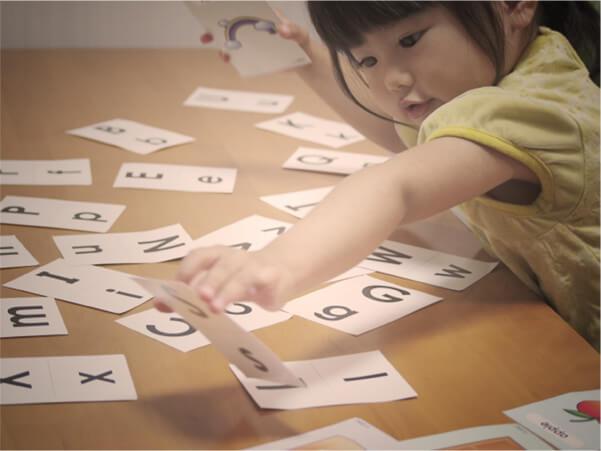 外国語教育、12歳からは手遅れ。早期外国語教育のメリット