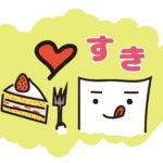 な-adjectives ; like : すき dislike : きらい  to be good at : じょうず bad at : へた
